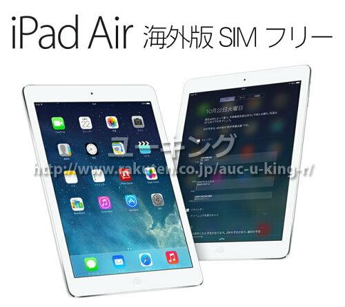 Apple アップル 海外版SIMフリー iPad Air A1475 シルバー 16GB 国内コンセント変換ア...