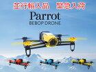 緊急入荷PARROTBEBOPDRONE並行輸入品パロットiPhoneiPadラジコンヘリヘリコプター