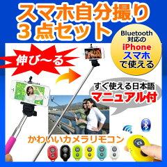 レビュー記載でゆうパケット送料無料キャンペーン すぐに使えるカンタン日本語マニュアル付き ...