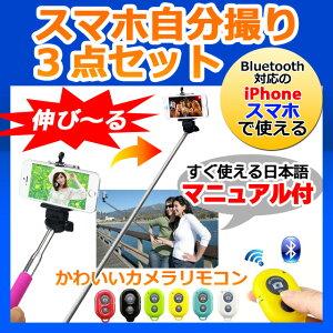 レビュー記載で送料無料キャンペーン すぐに使えるカンタン日本語マニュアル付き iPhone スマホ...