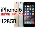 新品 iPhone6 国内版 SIMフリー【国内版SIMフリー】新品 Apple アップル iPhone6 アイフォン 12...