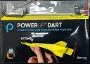 【次世代紙飛行機】【スマホ対応】POWERUP DART パワーダート イエロー【Bluetooth接続】【最高時速40キロ】【Apple製品対応】