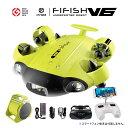 FIFISH V6 フィフィッシュ QYSEA 水中ドローン VRヘッドトラッキング付属 水中撮影 4Kカメラ