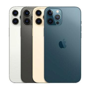 【5G対応】【物理的Dual SIM対応】iPhone12 Pro Max 512G【未使用/新品】【Apple香港版 SIMフリー】