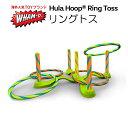 輪投げゲーム リングトス Hula Hoop Ring To...