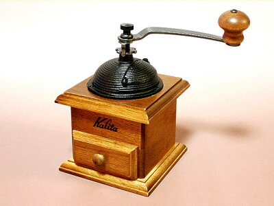 Kalitaドームミルコーヒーミル(手挽き)