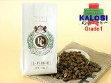 インドネシア カロシ コーヒー(珈琲 豆/粉) 100g