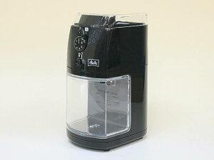 メリタ電動コーヒーミルパーフェクトタッチ2CG−5B(珈琲豆付き)