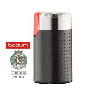 ボダムコーヒーグラインダー(黒)