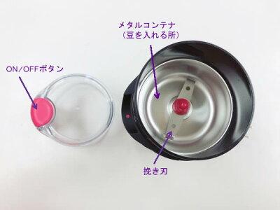 ボダムコーヒーグラインダー(黒)電動コーヒーミルbodum11160-01JP0699965125875