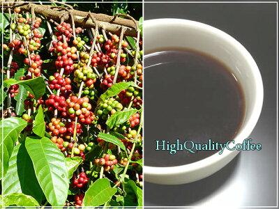 クリスタルマウンテンコーヒー(キューバ産)(珈琲豆/粉)100g