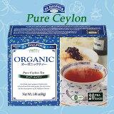 【NEW】サン・ダルフォー オーガニックティー 有機栽培紅茶ティーバッグ (ピュアセイロン)20袋入