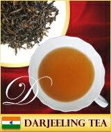【送料無料】紅茶セット100g×3種ダージリンアールグレイウヴァリーフティtea