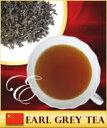 上町珈琲のアールグレイティーは絶妙な香り、バランスの良さは一度飲むと虜に♪中国茶をベース...