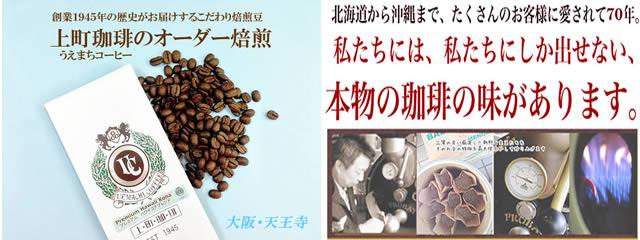 《コーヒー豆付き》手挽きコーヒーミルザッセンハウスサンティアゴMJ-0803(ZASSENHAUS)【送料無料】【RCP】