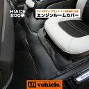(Azur)フロントシートカバー ホンダ アクティトラック HA8 HA9 ヘッドレスト分割型 【卸直送品】