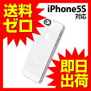 iPhone5S ケース iPhone5S ジャケットセット カバー パワーサポート エアージャケット (クリア) キズ防止 PJK-71 PowerSupport iPhone5 パワサポ 送料無料 日本製|1402TAZM^
