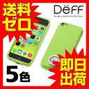 iPhone5c ケース 送料無料 かわいい おしゃれ スマホスタンド PUレザー Deff Multi Function Design Case for DCS-MI5CPL01BU/DCS-MI5CPL01WH/DCS-MI5CPL01GR/DCS-MI5CPL01OR/DCS-MI5CPL01YL  1402DFZM^