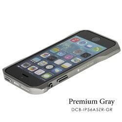 DCB-IP56A5ZR-GR