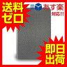 iPad mini ケース Navjack iPad mini Corium Series J020-08トープグレー 【送料無料】|1702ABZT^
