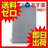 iPad mini ケース Navjack iPad mini Corium Series J020-09シルスシルバ 【送料無料】|1702ABZT^