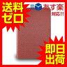iPad mini ケース Navjack iPad mini Corium Series J020-10ペルシアレッド 【送料無料】|1702ABZT^