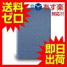 iPad mini ケース Navjack iPad mini Corium Series J020-11シールブルー 【送料無料】|1702ABZT^