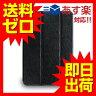 iPad mini ケース Navjack Vellum Series J020-12 シャモアブラック 【送料無料】|1702ABZT^