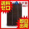 iPad mini ケース Navjack Vellum Series J020-13 タンドブラウン 【送料無料】|1702ABZT^