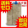 iPad mini ケース Navjack Vellum Series J020-14 サンディベージュ 【送料無料】|1702ABZT^