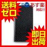 iPhone5 ケース カバー レザー風 Navjack Python Series J019-27 シャモアブラック 【送料無料】|1702ABZT^