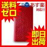 iPhone5 ケース カバー レザー風 Navjack Python Series J019-28 スカーレットレッド 【送料無料】|1702ABZT^