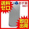 iPhone5 ケース カバー Navjack Corium Series J019-30 トープグレー J019-31 シルスシルバー J019-32 ペルシアレッド J019-33 シールブルー 【送料無料】|1702ABZT^