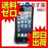 iPhone5 ケース Navjack X-Trim Series J019-34 ディープチャコール 【送料無料】|1702ABZT^