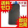 Galaxy Note 2 ケース カバー Navjack Corium Series J016-20 トープグレー 【送料無料】|1702ABZT^