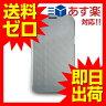 Galaxy Note 2 ケース カバー Navjack Corium Series J016-21 シルスシルバー 【送料無料】|1702ABZT^