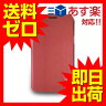 Galaxy Note 2 ケース カバー Navjack Corium Series J016-22 ペルシアレッド 【送料無料】|1702ABZT^