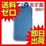 Galaxy Note 2 ケース カバー Navjack Corium Series J016-23 シールブルー 【送料無料】|1702ABZT^