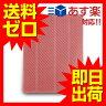 iPad4 ケース Navjack The Corium Series J012-103ペルシアレッド 【送料無料】|1702ABZT^