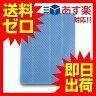 iPad4 ケース Navjack The Corium Series J012-104 シールブルー 【送料無料】|1702ABZT^