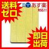 iPad4 ケース Navjack The Lurex Series J012-105 シャイニーゴールド 【送料無料】|1702ABZT^
