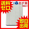 iPad4 ケース Navjack The Lurex Series J012-106 シャイニーシルバー 【送料無料】|1702ABZT^