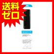 アンサー Wii U/Wii用 「ワイヤレスセンサーバー」 ANS-W003【送料無料】|1803ANTT^