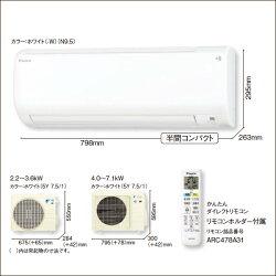 標準取付費用込みS56UTCXP-WダイキンエアコンCXシリーズ18畳用単相200V空気清浄/自動お掃除