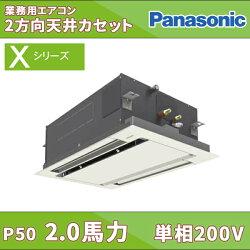 PA-P50L4SXN