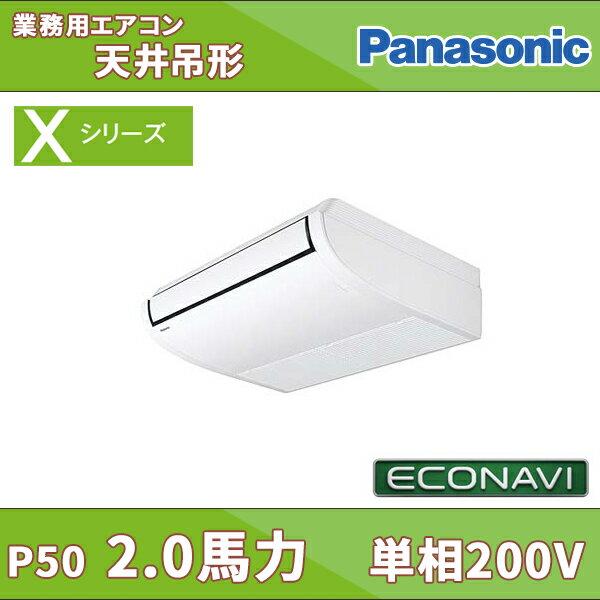 PA-P50T4SXA パナソニック 業務用エアコン 天井吊形 2馬力 シングル エコナビ搭載 標準省エネ 単相200V ワイヤードリモコン:ウルマックスジャパン
