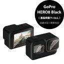 エレコム ELECOM アクションカメラ用アクセサリ 液晶保護フィルム GoPro HERO8 Black 超親水 衝撃吸収 防指紋 光沢 AC-GP8BFLPAFFG