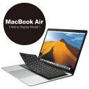 キーボード防塵カバー / MacBookAirRetina13inch / シリコン / ブラック シリコンキーボードカバー エレコム ELECOM PKS-MBAR13BK