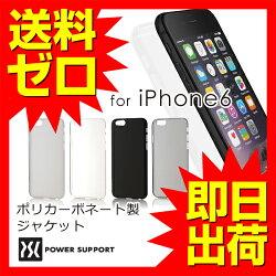 iPhone6用ポリカーボネート製ジャケットAirJacket(TM)setforiPhone6