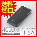 スマホ 用 充電池 バッテリー モバイルバッテリー 4000mAh 1.5A 薄型 ブラック エレコ...